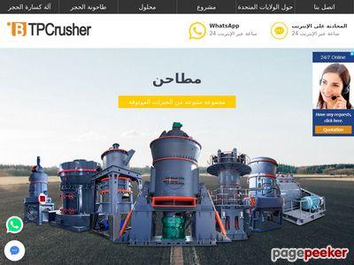 Www.biuro-gapinska.pl
