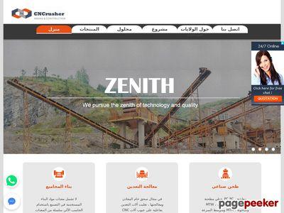G-sail.eu